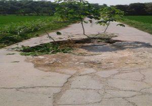 Jalan antara Desa Kuangsan dengan Banggi Petak Kecamatan Kaliori ambrol.