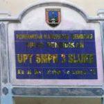 SMP N 3 Sluke menjadi salah satu sekolah yang kekurangan murid.