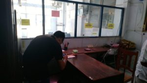 Loket pelayanan uji kir kendaraan Dishub Rembang.