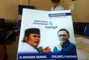 Undangan Silaturahmi Kebangsaan di lapangan Gedung Haji Rembang, sudah diedarkan pihak panitia. Bawaslu akan memantau kegiatan ini, supaya tidak disalahgunakan untuk kampanye.