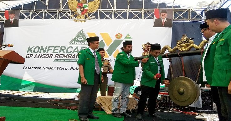 GP Ansor Dan Target Mujiburrohman Lima Tahun Kedepan