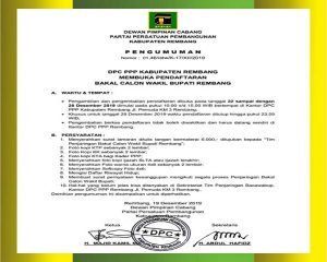 Pengumuman pendaftaran bakal calon Wakil Bupati yang dibuka oleh PPP Kab. Rembang. (Foto atas) Ketua DPC PPP, Majid Kamil didampingi Tim 9 menyampaikan release.